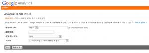 ga_regist_step2