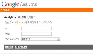 ga_register_step3