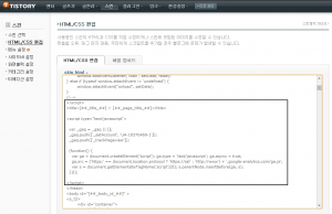 ga_tracking_code_add
